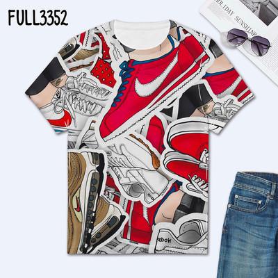 FULL3352.jpg