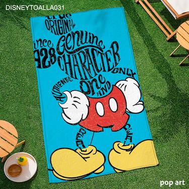 disney-toalla031_orig.jpg