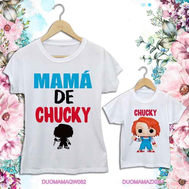 duo-mama082-82-81_orig.jpg