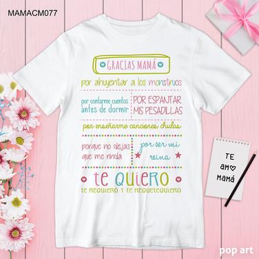 MAMACM077.jpg