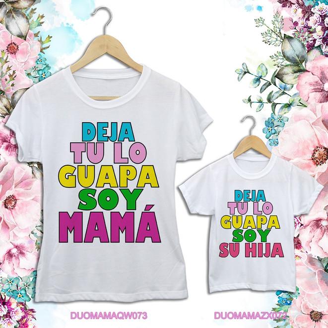 duo-mama073-73-72_orig.jpg