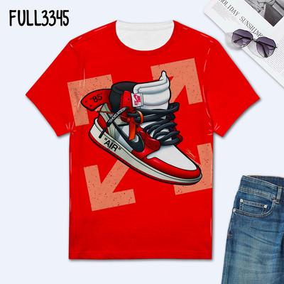 FULL3345.jpg