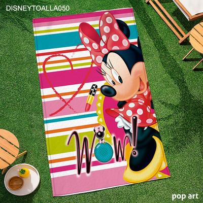 disney-toalla050_orig.jpg