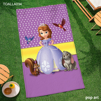 toalla034_orig.jpg