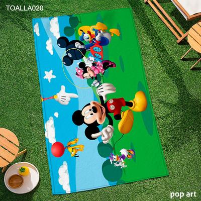 toalla020_orig.jpg