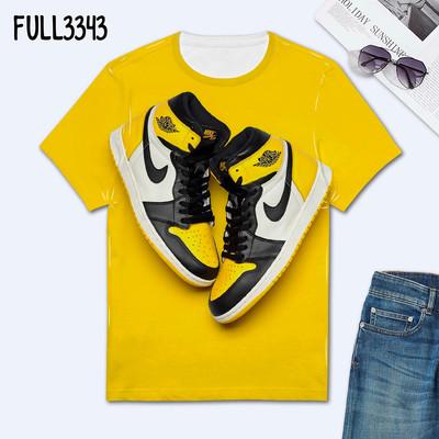FULL3343.jpg