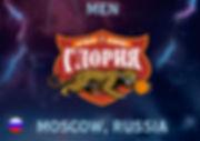 logo_gloria.jpg