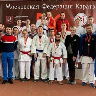 Чемпионат Москвы по каратэ (спорт глухих)