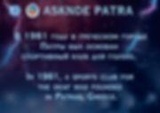 text_PATRA.jpg