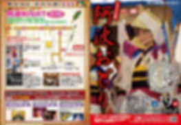 awaodori (1 - 1).jpg