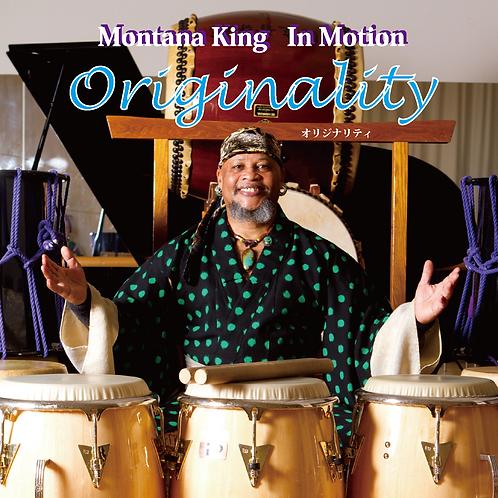 商品名 Montana King   in Motion