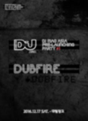 IWP_Dubfire.jpg
