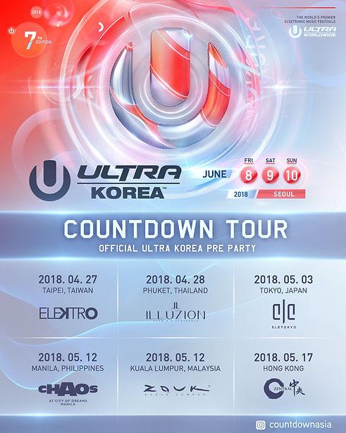 2018countdown_Korea_full.jpg