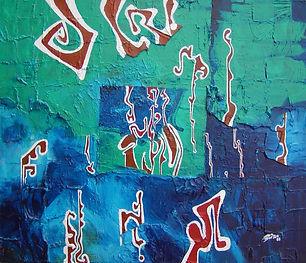 12,5_Hiéroglyphe__Nopyrkien.jpg