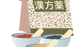 日本漢方と不眠(不眠症:その16)