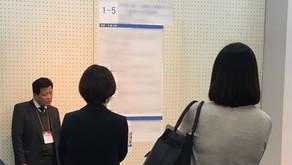 田中院長が学会でポスター発表を行いました