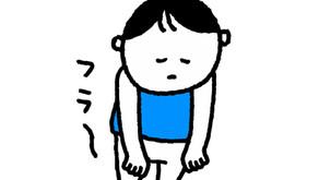 睡眠時随伴症(不眠症:その5)