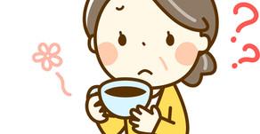 嗅覚障害(においが分からない)