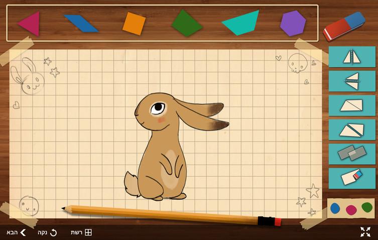 Cute_polygons_v04.jpg