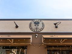 Pilot Brewery - Charlotte, NC