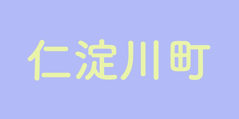 仁淀川町 親子ロボットプログラミング体験会