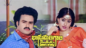 Watch Bhanumathi gari mogudu Full Movie Online (Telugu) For Free on Shreyas ET