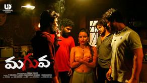 Watch Maguva Full Movie on Shreyas ET
