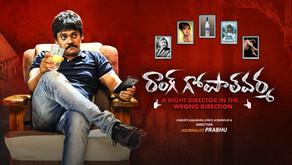 Watch Ram Gopal Varma Full Movie on Shreyas ET | Shakalaka Shankar Latest Movies
