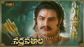 Watch Narthanasala Full Movie on Shreyas ET | Nandamuri Balakrishna, Shoundarya Lastest Movie