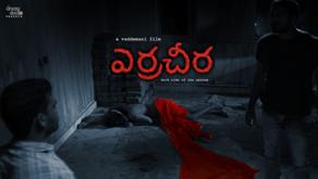 Watch Erra Cheera Full Movie on Shreyas ET