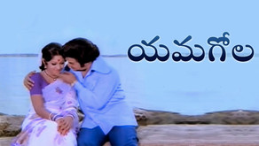 Watch Yamagola Full Movie Online (Telugu) For Free on Shreyas ET