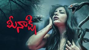 Watch Meenakshi Full Movie on Shreyas ET
