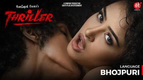 Watch RGV Thriller(Bhojpuri) Full Movie on Shreyas ET | Apsara Rani Latest Movies
