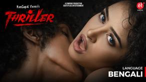 Watch RGV Thriller(Bengali) Full Movie on Shreyas ET | Apsara Rani Latest Movies