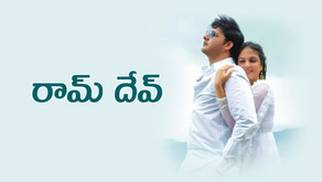 Watch Ramdev Full Movie Online (Telugu) For Free on Shreyas ET