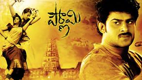 Watch Pournami Full Movie Online (Telugu) For Free on Shreyas ET