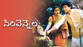 Watch Sirivennela Full Movie Online (Telugu) For Free on Shreyas ET
