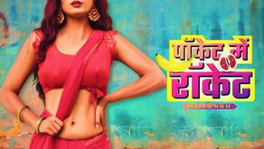 Watch Pocket Mein Rocket (Hindi) Full Movie on Shreyas ET | Sanjana Choudhary Latest Movie
