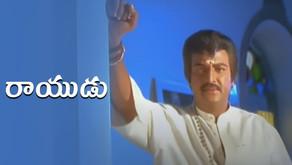 Watch Raayudu Full Movie Online (Telugu) For Free on Shreyas ET