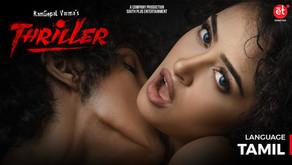 Watch RGV Thriller(Tamil) Full Movie on Shreyas ET | Apsara Rani Latest Movies