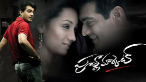 Watch Poorna Market Full Movie Online (Telugu) For Free on Shreyas ET