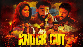 Watch Knock Out Full Movie on Shreyas ET