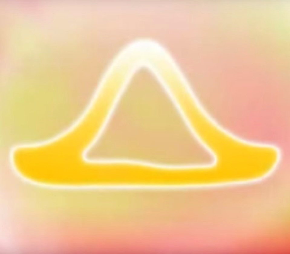 26. Действие. Цвет: Золотой и золотисто-белый.  Природа: Интегрирующий