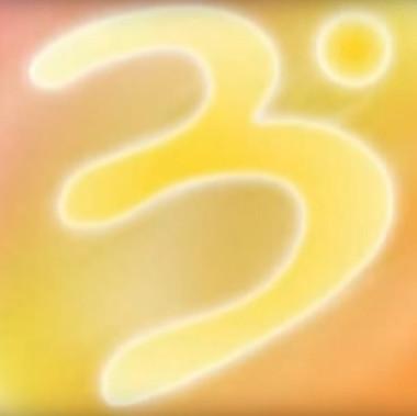 19. Непоколебимость / Настойчивость. Цвет: Светло-золотой и золотисто-белый.  Природа: Интегрирующий