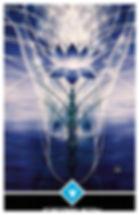 ВОСПРИИМЧИВОСТЬ – младший аркан Вода: владение эмоциями. Слушание – это один из основных секретов вхождения в храм Бога. Слушание означает пассивность. Слушание значит совершенное забывание себя – только тогда Вы можете слушать.
