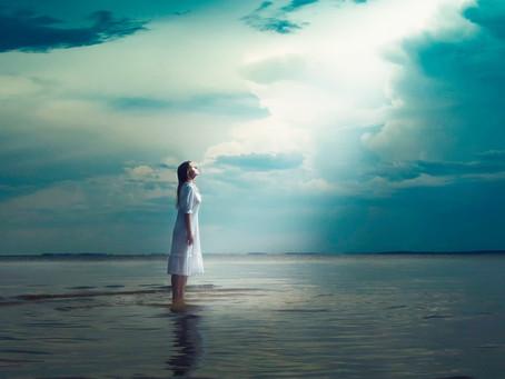 Величественная тишина