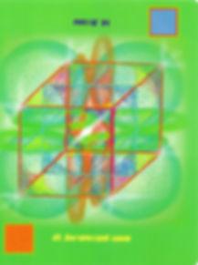 Исцеляющая сила. карта 49 – Космический закон