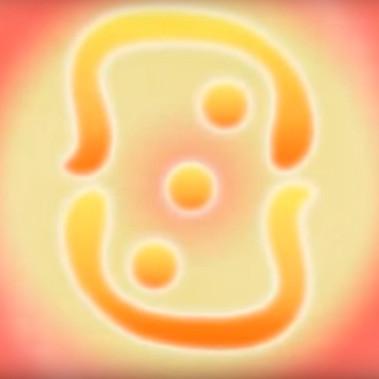 12. Надежда. Цвет: Персиковый и золотой.  Природа: Пассивный