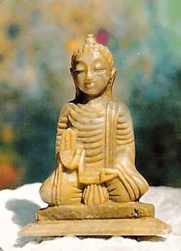 Карта Будды 29 - Путь лежит не в небо