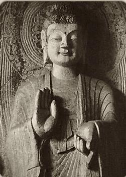 Карта Будды 50 - Откажись от страданий